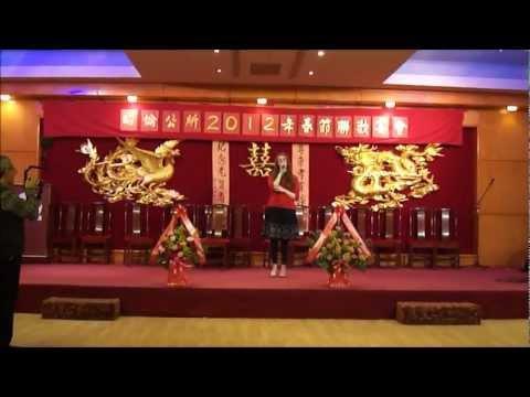 Ali Shan De Gu Niang