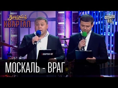 Руслан и Людмила онлайн смотреть бесплатно, фильм Руслан и