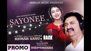 Promo Of Sayonee New Odia Romantic Song | Kumar Sanu | DeeptiRekha |Japani Bhai | Armaan Music