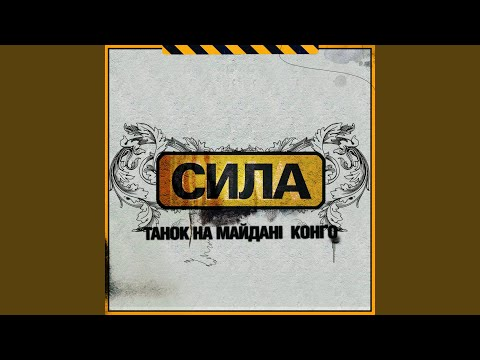 ШоПопалоШоу 2005