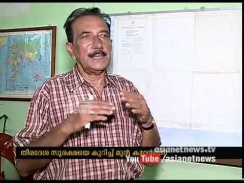 GVK Unnithan narrates the tight security at Maharashtra coastal side
