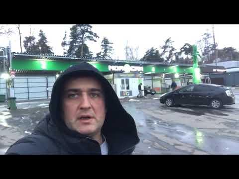 Продажа мойки самообслуживания 6 постов, на Егорьевском шоссе.
