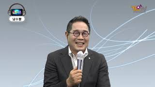 가수 남수봉 - 쥬크박스 258회(진행-한예문 / 쌀집…
