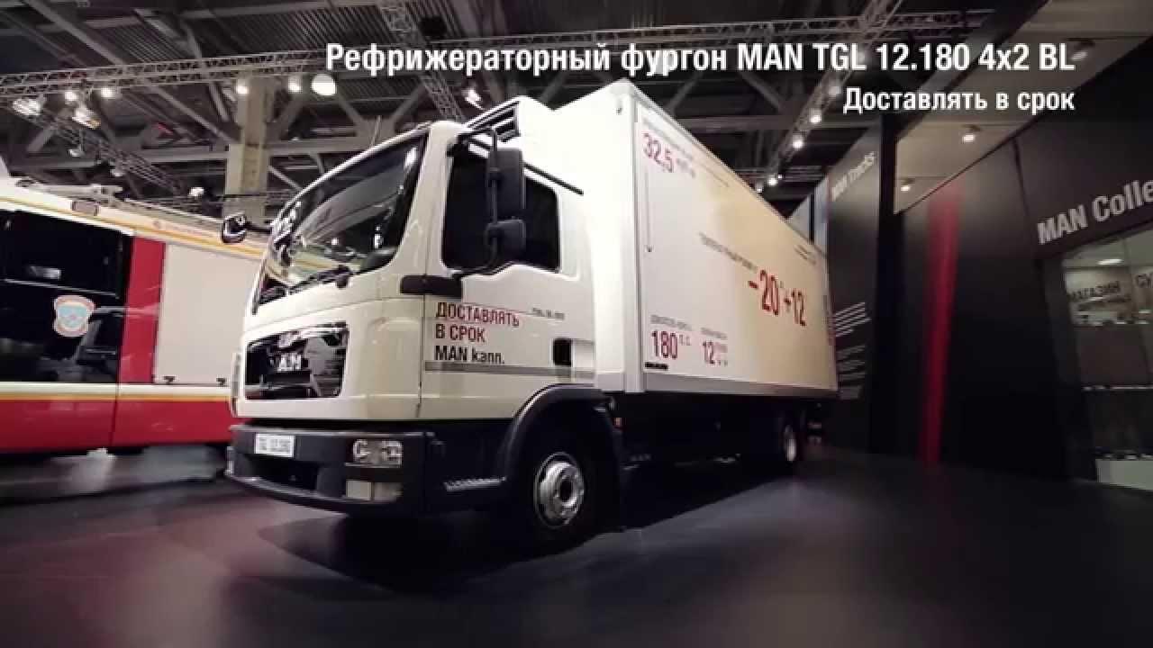 Обзор грузовика полной массой до 12 тонн - MAN TGL 12.250 - YouTube