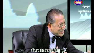Dr. Sok Siphana and H.E. Chea Serey on the Cambodian Banking Sector