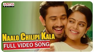 Naalo Chilipi Kala Full Song || Lover Songs || Raj Tarun, Riddhi Kumar
