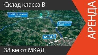 Ответственное хранение товара | www.skladlogist.ru | Ответственное хранение товара(, 2014-07-09T14:41:11.000Z)