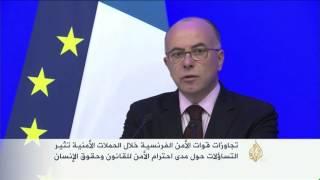 تجاوزات قوات الأمن الفرنسية خلال الحملات الأمنية