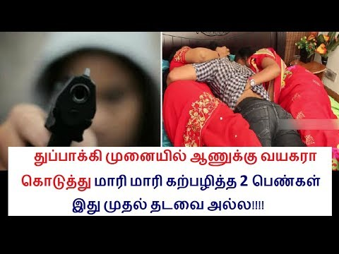 Tamil breaking News1 16.12.2017