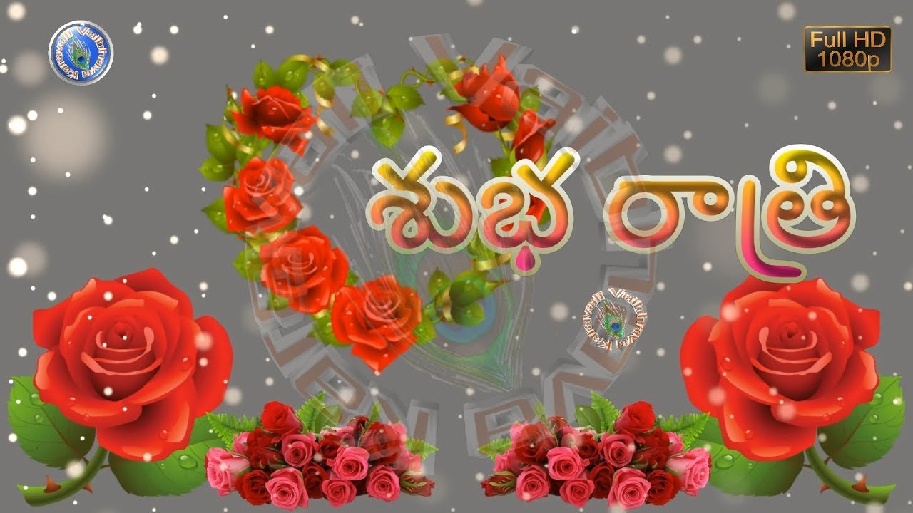 good night wishes good night sayings telugu whatsapp status video
