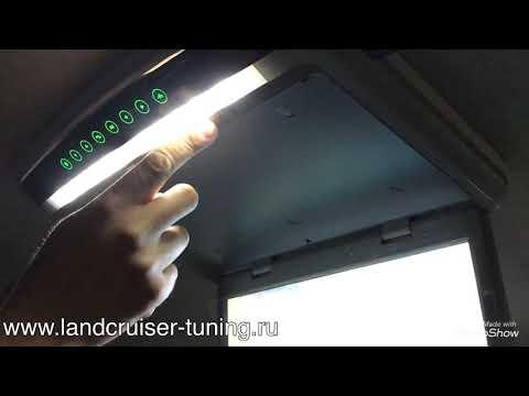 Потолочный монитор на Ленд Крузер 200