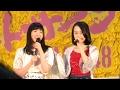 170610 横山結衣 本田仁美 (AKB48 チーム8)~愛しさのアクセル・抱きしめたいけど・M…