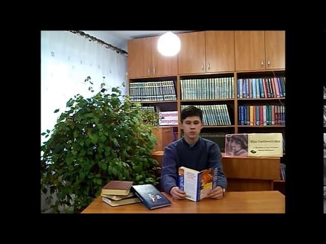 Изображение предпросмотра прочтения – МаксимКобзарев читает произведение «Ока» М.И.Цветаевой