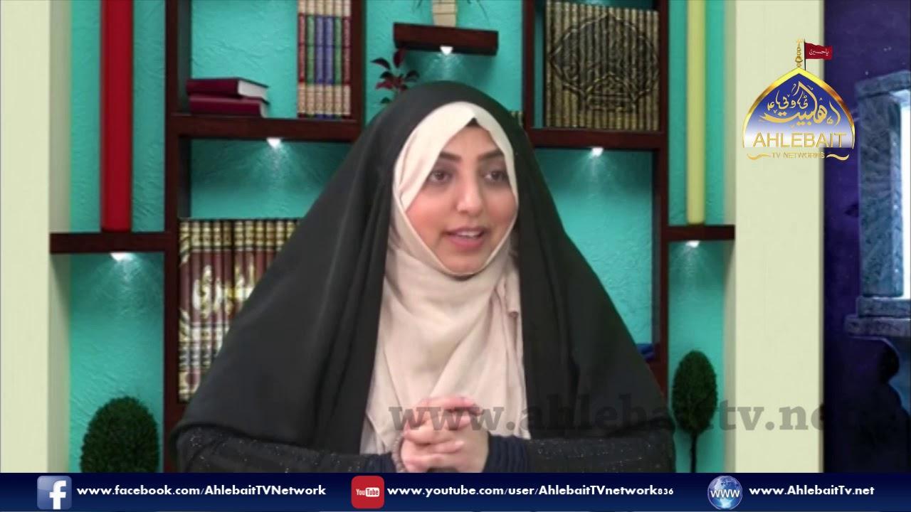 Rah e Amal I Syeda Sahar Rizvi I Naqvi Sisters I 09 03 2019 – Shia TV