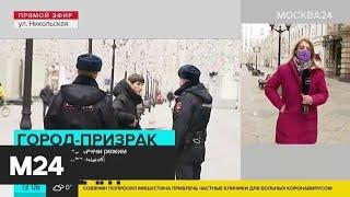 Фото Порядка 20% москвичей игнорируют призывы к самоизоляции – Собянин - Москва 24