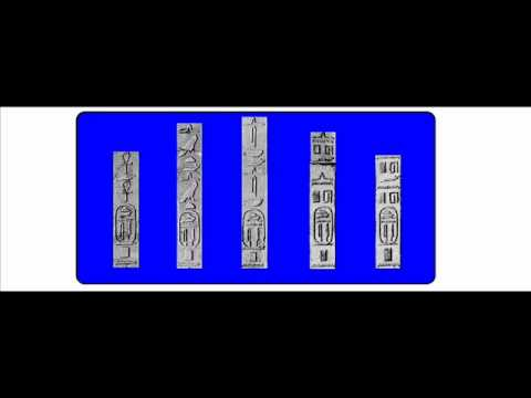 PYRAMID of WNJS: SARCOPHAGUS_CHAMBER_SOUTH_WALL_3.0.wmv