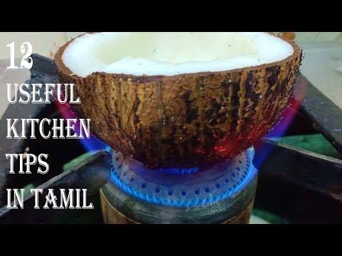 12 Useful Kitchen Tips In Tamil
