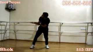 Уроки танцев Армения