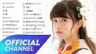 懐かしい歌謡曲 高音質 年代順 1961〜2008 Best Japanese Enka Songs 1961〜2008 Vol.01 #92