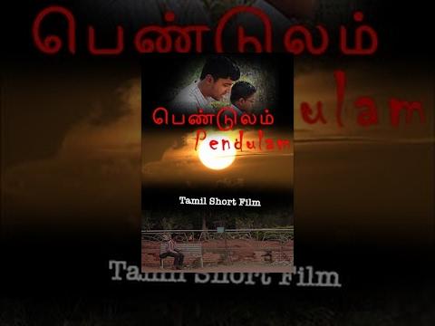 Pendulum-Must Watch Tamil Short Film- Redpix Short Films