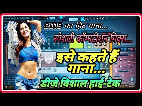 Daradiya Uthata Ye Raja  दरदिया उठता ये राजा  Pramod Premi Dj Remix Song Mix By Vishal Dj Hirnahi