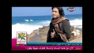 علاء صلاح الدين واحد خاين كليب جديد 2013