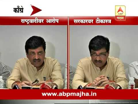 Nashik : Congress suffered due to NCP   Ashok Chavan