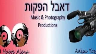 New Ethiopian Music 2016 - DJ Habte Alena - Amaharic Mix # 2 ( New Style )