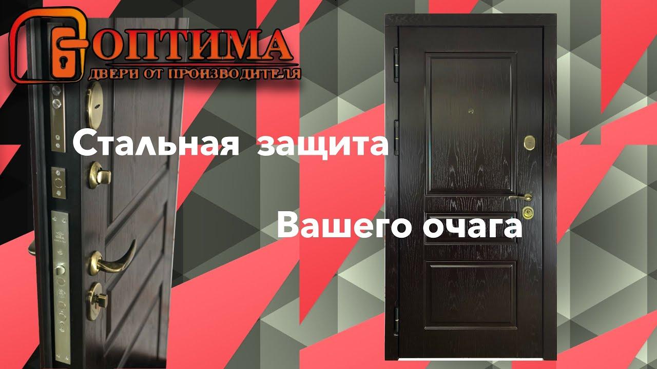 Входная дверь в квартиру с повышенной звукоизоляцией до 50 ...