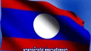 Lao National Anthem.flv