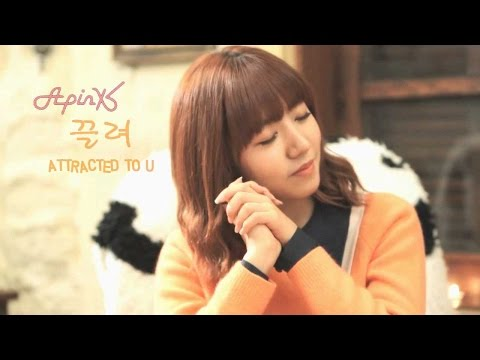 APink - 끌려 (Attracted to U)