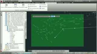 SmartLine 1.5 обзор возможностей