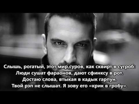 Nerak feat. Miyagi & Эндшпиль - DLBM - скачать бесплатно mp3