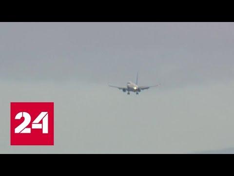 Умер пилот самолета, летевшего из Москвы в Анапу - Россия 24