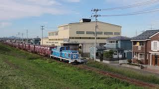 八戸臨海鉄道 DD56形(DD56-4)11レ 八戸貨物~北沼 2018年9月19日