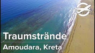 Amoudara ☀️ Die schönsten Strände auf Kreta ☀️