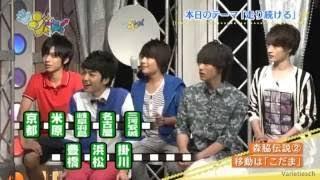 まいど!ジャーニィ~ 2014年8月3日 140803 森脇健児がゲストで登場!Fu...