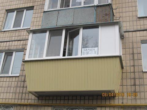 Вынос с упором в плиту Бежевый фасад ТРОСТокна№120