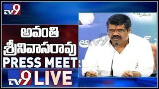 YCP Avanthi Srinivas Press Meet LIVE
