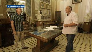 Военно-исторический музей Черноморского флота: мифы и реальность героической истории