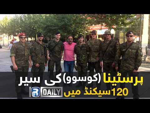 Pristina (Kosovo) ki Sehar 120 Second Main | Rehan Daily