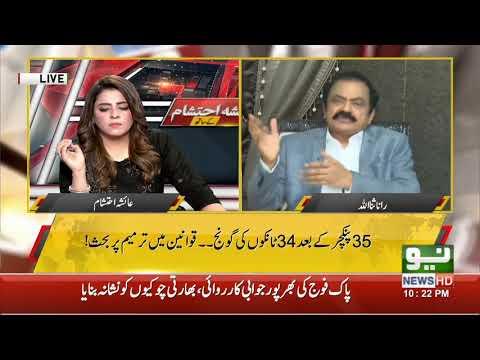 Irfan Qadir Latest Talk Shows and Vlogs Videos
