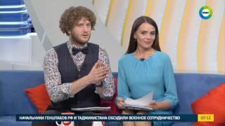 Луиза-Габриэла Бровина: Как я попала в кино.Эфир от 24.01.17