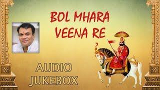 Gopal Bajaj New Ramdev Ji Bhajan 2015 |