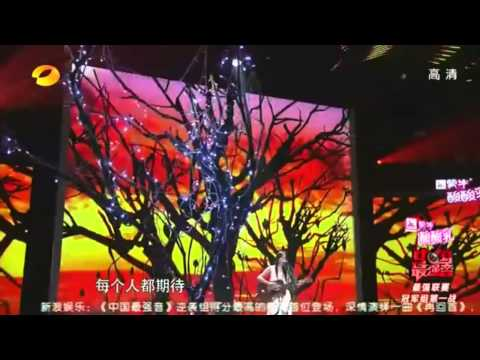 劉瑞琦 Richael - True Love【中國最強音 The X Factor】