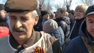 ватный замес митинг против террора 08.04.2017 г барнаул