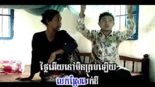 "Khmer Cambodia ""5000 Dollar"" Song"