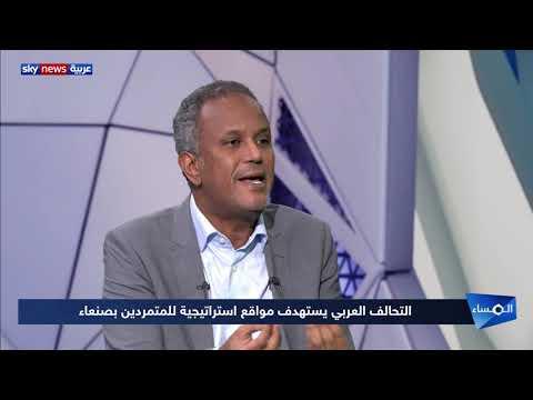 غريفيث: الأمم المتحدة ملتزمة بالحوار كمدخل لحل الخلافات بشأن اليمن  - 19:54-2019 / 8 / 20