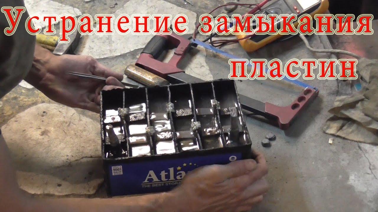 Заряжаем шахтерские фонари зарядкой для мобильника - YouTube