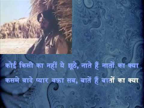 Jaya kishori | kasme waade pyar wafa sab youtube.